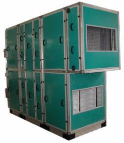 Центральный кондиционер Климат-7500
