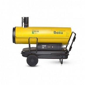Тепловая пушка  BALLU BHDN-80
